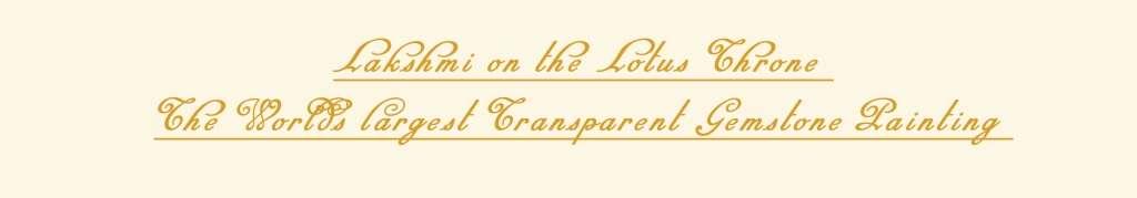 banner-lakshmi-on-the-lotus-home-2
